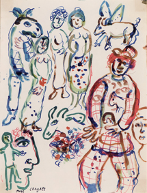Marc Chagall Il clown, 1967 Gouache su carta